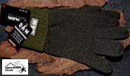 Handschuhe DAM